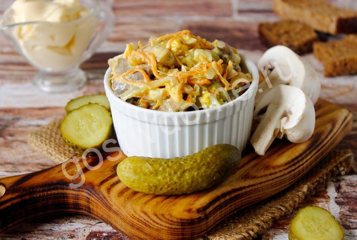 фото к рецепту салат с куриной печенью и грибами