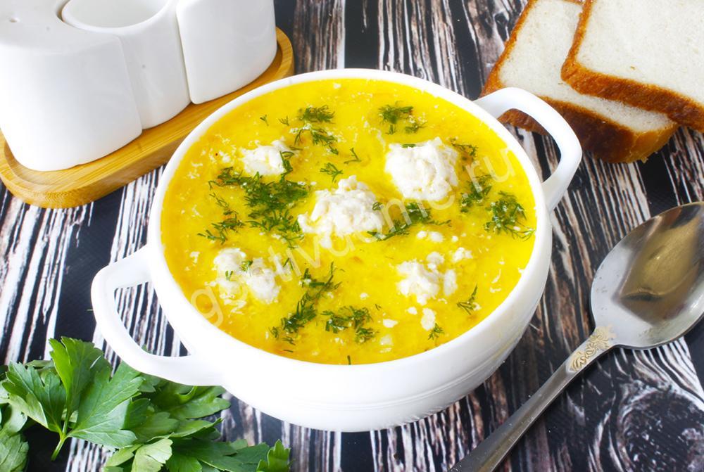 фото к рецепту сырный суп с фрикадельками рецепт с плавленным сыром